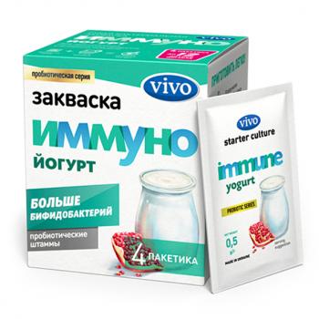 Yoghurt yeast IMUNO, Vivo...