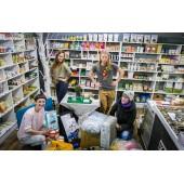 VEGGO food store